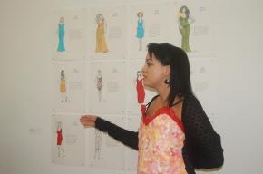 Paper Dress, PartSix